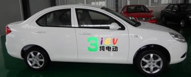electric-car-jac-iev3-30_1
